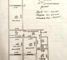 3-к жилая квартира 4/9 72,2/41,3/6,5 три лоджии по 4,5 кв. м.