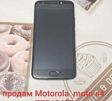 Продам Motorola moto E4