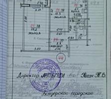 Двухкомнатная квартира на Кишинёвской