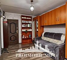 Vă propunem acest apartament cu 1 cameră, sectorul Telecentru,str. N.