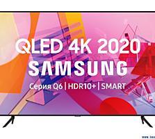 Новые телевизоры Samsung QE50Q60T 32,43,50 дюймов 260$ есть рассрочка
