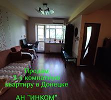 Продам 2-х комнатную квартиру в Донецке  ВИКТОРИЯ