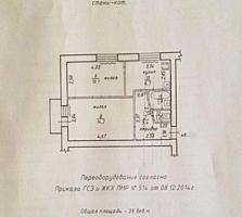 2-комнатная квартира на Балке
