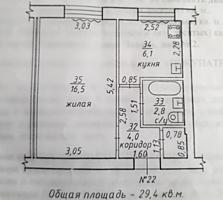Продаётся 1комнатная квартира на Кировском, собственник.