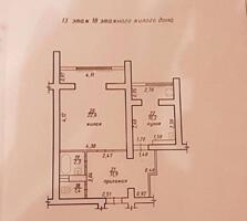 Срочно продаю 1-комнатную квартиру на Балке (район Самолета)