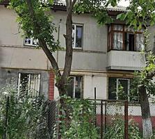 Cvartal Imobil iti prezinta apartament cu 2 odai in Centrul orasului.