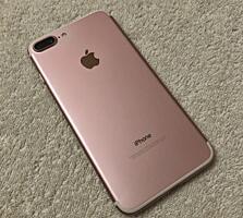 iPhone 7 plus rose-gold