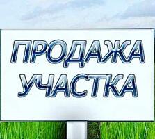 Продается участок в Терновке, ул. Котовского 10 соток