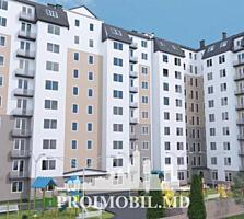 Vă propunem spre vînzare acestapartament cu 2 camere + living, sect. .