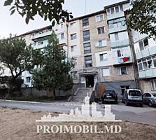 Se oferă spre vânzare o locuință modernă amplasată pe str. Chișinău ..