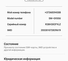 Продам Samsung Galaxy S7 snapdragon версия