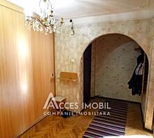 Un pas spre un loc doar al tău! Spre vânzare apartament, situat în ...