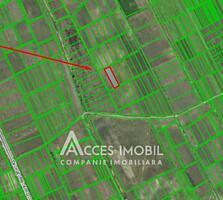 Investește inteligent! Spre vânzare lot de teren agricol, amplasat ..