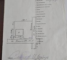 Продам участок с домом на Ближнем Хуторе.