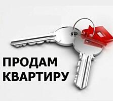 СРОЧНО ПРОДАМ Центр, 1 к. кв., в/у, Газ, Автономка, середина, на земле!