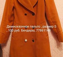 Демисезонное пальто горчичного цвета
