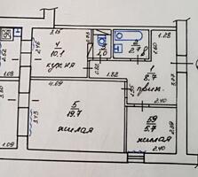 2-x комнатная квартира