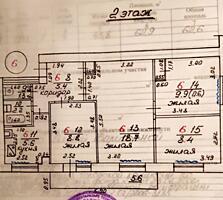 ЦЕНТР 4-к квартира 2/5 62,6/45,8/5,6 балкон 5,6 кв. м. не застеклен
