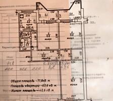 БОРИСОВКА-ПЕНТАГОН 3-к жилая кв. 9/10 72/41/6,6 три балкона по 5,6 м2