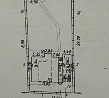 Дом центр! 2  этажный +мансарда цена 80000 у. е. Торг