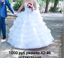 Платья недорого