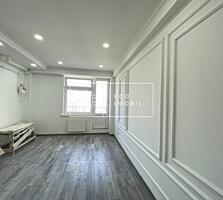 Se vinde apartament nou cu reparație calitativă cu amplasare reușită .