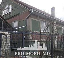 Vă propunem spre vînzare această casă cu 4 camere, amplasată în ...