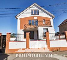 Vă propunem spre achiziție această casă deosebită. Imobilul dispune ..