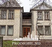 Vă propunem spre vînzare această casă cu 2 nivele, amplasată în s. ...