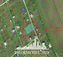 Spre vînzare se oferă teren pentru construcții, situat în ...