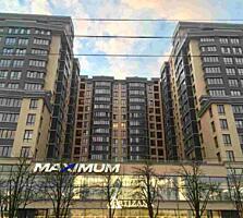 Va prezentam pentru vinzare apartament cu 2 odai in sectorul Riscani!