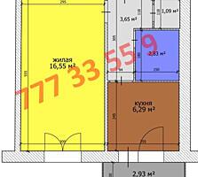 Продается 1-комнатная квартира на Борисовке.