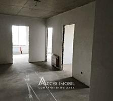 Vă prezentăm apartament în Complexul Glorinal pentrupersoanele care .