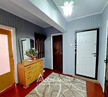 Un pas spre un loc doar al tău! Spre vânzare apartament în bloc ...
