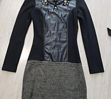 Продаётся нарядное платье