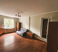 Spre vinzare Cvartal Imobil va prezinta apartament cu 2 odai in ...
