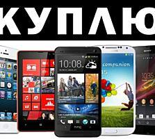 Скупаем смартфоны телефоны нужно срочно продать ? Это к нам!