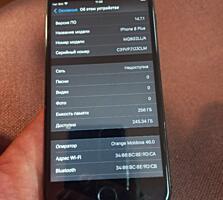 Iphone 8 Plus 256 Gb, iOS 14.7.1