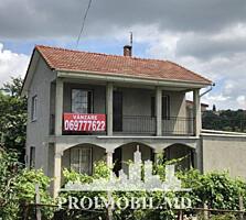 Vă propunem spre vînzare această casă în 2 nivele, Tohatin, str. ...