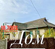 Дом в Парканах 100кв, 13 соток 18700уе