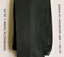 Брюки мужские темно-серого и черного цветов в полоску фирмы ADAMS