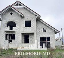 Vă propunem spre vînzare această casă în 2 nivele amplasată în com. ..