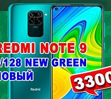 REDMI NOTE 9 GREEN 4/128 VoLTE/GSM НОВЫЙ от GO + ГАРАНТИЯ 3 МЕС