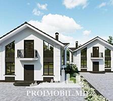 Vă propunem spre vînzare această casă în 2 nivele amplasată în ...