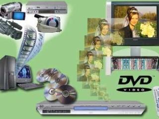Перезапись видеокассет и кинопленки на DVD