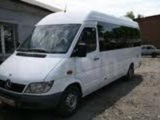 Вам нужен микроавтобус под заказ? 20 мест.