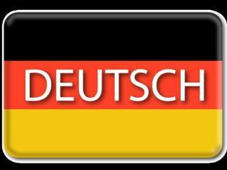 Немецкий язык (Deutsch)