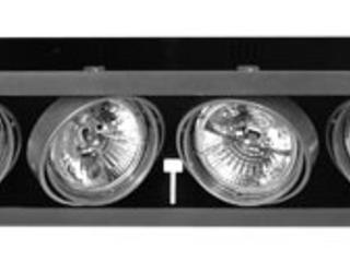 Галогеновый светильник Lumex DO QR111-B4 4x50W