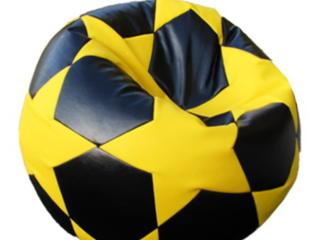 Кресло-мешок Relaxtime, система скидок до 20%