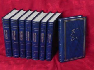 """В. С. Высоцкий. ПСС. в семи томах, изд-во """"Вельтон"""", Германия, 1994 г."""